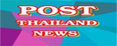 POST THAILAND NEWS