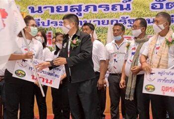 """""""แรมโบ้"""" ลุยเหนือ17 จังหวัด งานคืนป้ายหมู่บ้านเสื้อแดง สู่หมู่บ้านวิสาหกิจชุมชนท้องถิ่นไทย เรารักประเทศไทย ตามศาสตร์พระราชาเศรษฐกิจพอเพียงแนวทฤษฎีใหม่ เพื่อ""""รวมไทย สร้างชาติ""""เดินตามนโยบายนายกฯ (ชมคลิป)"""